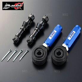 D-MAX ディーマックス D1 SPEC タイロッドエンド (ピロ Type) シルビア/スカイライン R33/R34/S14/S15/ECR33/ER34 (DMSU023AT2