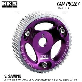HKS エッチケーエス スライド カムプーリー (IN/EXセット)ランサーエボリューション1〜8CD9A/CE9A/CN9A/CP9A/CT9A(22004-AM001/22004-AM001
