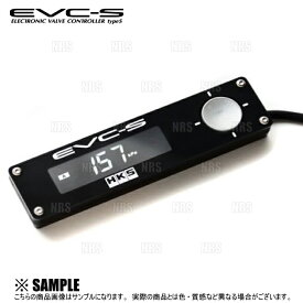 HKS エッチケーエス EVC-S ブーストコントローラー (45003-AK009