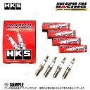 HKS エッチケーエス レーシングプラグ (M45HL/9番/4本) 86 (ハチロク) ZN6 FA20 12/4〜 (50003-M45HL
