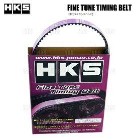 HKS エッチケーエス ファインチューン 強化タイミングベルト インプレッサ STI GC8/GDB EJ20G/EJ20K/EJ207 92/10〜07/4 (24999-AF001
