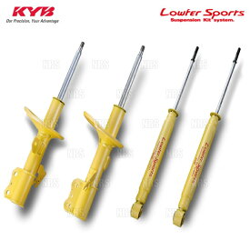 KYB カヤバ ローファースポーツ ショック (フロント) ティアナ J31/PJ31 VQ23DE/VQ35DE 03/2〜 FF (WST5265R-WST5265L