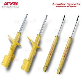KYB カヤバ ローファースポーツ (サスキット) アクセラスポーツ BM5FS 13/11〜 2WD (LKIT-BM5FS