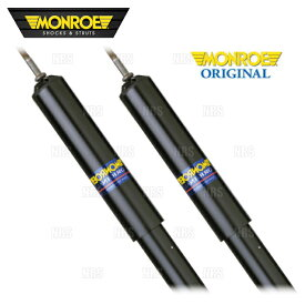 MONROE モンロー オリジナル (前後セット) アテンザスポーツワゴン GY3W/GYEW 02/5〜08/1 FF (G23101/G23101/23980/23980