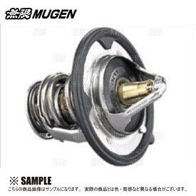 無限 ムゲン ローテンプサーモスタット S2000 AP1 F20C 99/4〜05/11 (19301-XGS-0000