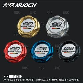 無限 ムゲン オイルフィラーキャップ (ブラック) S2000 AP1/AP2 F20C/F22C 99/4〜09/6 (15610-XG8-K1S0-BL