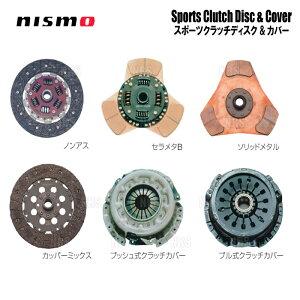 NISMO ニスモ スポーツクラッチ ディスク&カバー (カッパーミックス) NOTE (ノート ニスモS) E12改 HR16DE (30100-RSE20/30210-RSE20