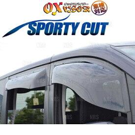 OXバイザー オックスバイザー SPORTY CUT スポーティーカット (フロント) ジムニー JB23W (SP-00III