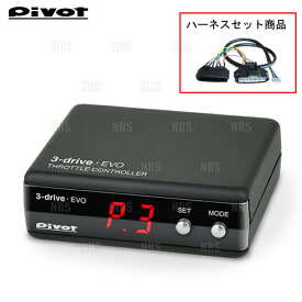 PIVOT ピボット 3-drive EVO & ハーネス BMW 523d/523i/528i/535i ツーリング MT25/XL20/MU30/XL28/MU35/MX20 (F11) H22/9〜 (3DE/TH-8A