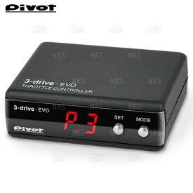 PIVOT ピボット 3-drive EVO 本体 スロットルコントローラー (3DE
