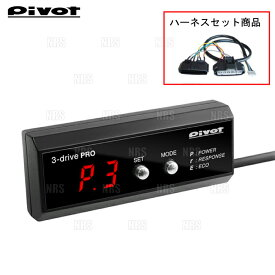 PIVOT ピボット 3-drive PRO & ハーネス MINI ミニ クーパーS RE16/MF16S/SV16 (R53/R56) W11B16A/N14B16A/N18B16A H14/3〜 (3DP/TH-8A