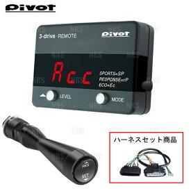PIVOT ピボット 3-drive REMOTE-L & ハーネス パレット MK21S K6A H21/9〜 AT/CVT (3DR-L/TH-1C/BR-6