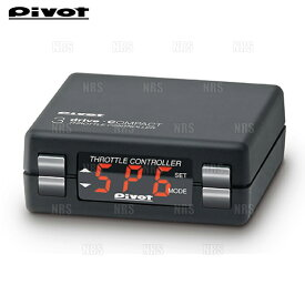 PIVOT ピボット 3-drive COMPACT 本体 スロットルコントローラー (THC