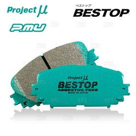 Project μ プロジェクトミュー BESTOP ベストップ (前後セット) セレナ S-ハイブリッド C26/HC26/HFC26 12/8〜 (F225/R215-BESTOP