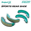 Project μ プロジェクトミュー スポーツリアシュー ストーリア/X4 M110S/M112S 98/1〜 (S706-SRS