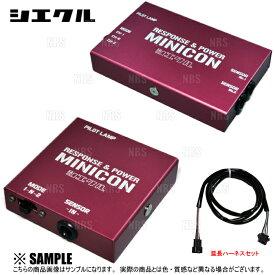 siecle シエクル MINICON ミニコン & 延長ハーネス セット アルテッツァ SXE10 3S-GE 98/10〜05/7 (MC-T03A/DCMX-E12