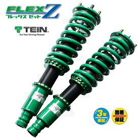 TEIN テイン 車高調 フレックスゼット FLEX Z スイフトスポーツ ZC32S 2011/12〜2016/12 FF (VSU86-C1AS2