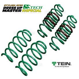 テイン TEIN ダウンサス S.TECH K-SPECIAL エステク Kスペシャル ROOX ルークス/ハイウェイスター ML21S 09/12〜13/3 FF (SKU70-K1B00