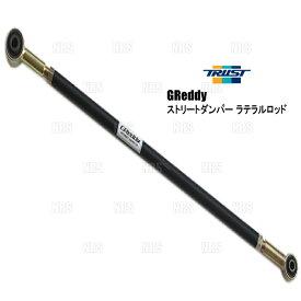 TRUST トラスト GReddy ストリートダンパー ラテラルロッド フレアワゴン MM32S 13/4〜16/3 FF/4WD車 (14092033