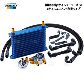 TRUST トラスト GReddy オイルクーラーキット (オイルエレメント移動) マークII (マーク2) JZX100 1JZ-GTE 96/9〜00/12 (12014416