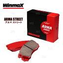 Winmax ウインマックス ARMA ストリート AT3 (フロント) ブーン X4 M312S 06/12〜10/2 (559-AT3