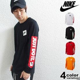 ナイキ Tシャツ 長袖 JDI BMPR L/S Tシャツ (nike ロンt tシャツトップス 袖ロゴ メンズ CD9599) 【あす楽対応】