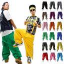 dbt ナイロンカーゴパンツ/ サスペンダー ダンス 衣装 ヒップホップ レディース メンズ(19色)