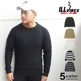 【セーター メンズ】フィッシャーマン ニット セーター メンズ クルーネック ニット ILL VIBES (5色) [117-6004] 【ニット セーター フィッシャーマン ストリート モード 大きいサイズ】【あす楽対応】