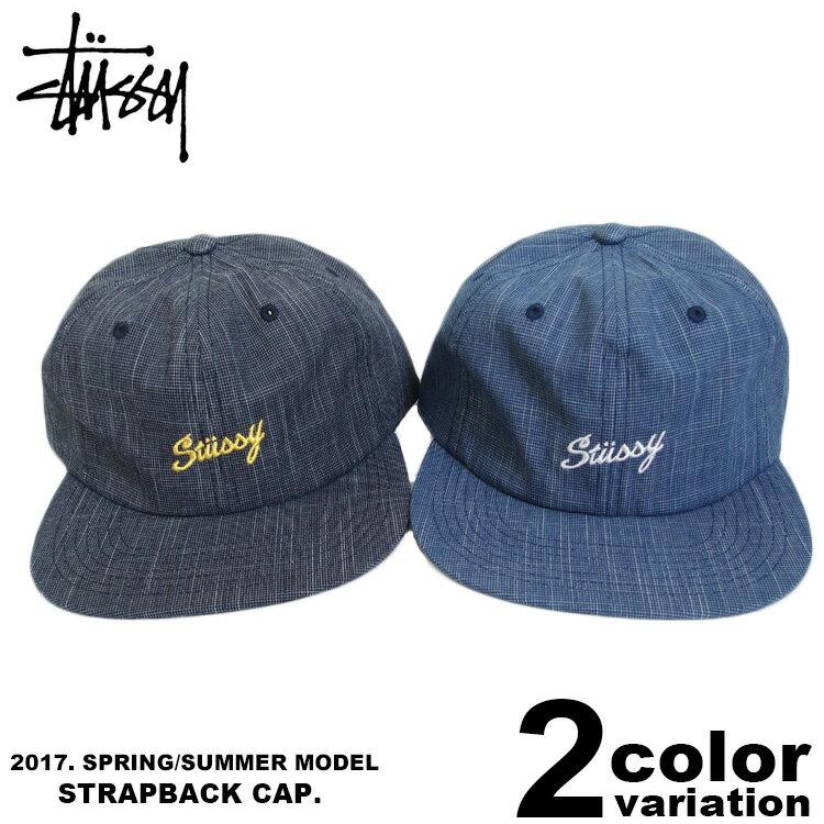 ステューシー STUSSY ストラップバック キャップ Slub Indigo Strapback Cap [131709] 【STUSSY stussy キャップ 6パネルキャップ 帽子 新品 メンズ レディース アメカジ】【あす楽対応】