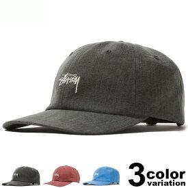 ステューシー STUSSY キャップ ローキャップ メンズ レディース Washed Ripstop Low Pro Cap (stussy cap 131885 6パネル キャップ ストゥーシー スチューシー ) 【あす楽対応】