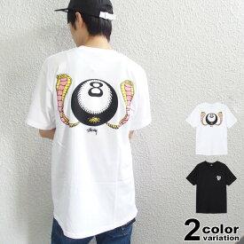 ステューシー STUSSY Tシャツ 半袖 Tシャツ メンズ Cobra 8 Tee (stussy tシャツ 1904421 ストゥーシー スチューシー) 【あす楽対応】 【メール便対応】