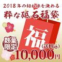 【送料無料】粋な砥石の福袋★1万円 Happy Bag 料理 キッチン 雑貨 包丁研ぎ