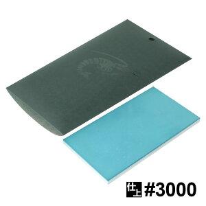 ダイヤモンド角砥石135 #3000 DR-0130 ナニワ研磨工業 エビ印 仕上砥石