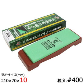 ナニワ研磨工業 エビ印 スーパー砥石 荒砥石 [SUPER STONE] #400 IN-2004