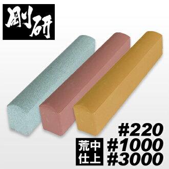 [GOUKEN] Sharpening stone for Pruning shears and Curved knife. 【coarse #220 QA-0360, medium #1000 QA-0361, fine #3000 QA-0362 set】 NANIWA
