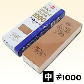 中砥石王豪华 1000 K1000 (10P19Dec15)