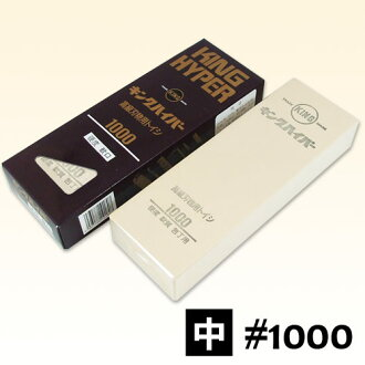 King hyper (hardness: soft mouth) 1000