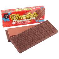チョコレー砥