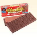 砥石 チョコレート型砥石 チョコレー砥 #1000 QC-0011