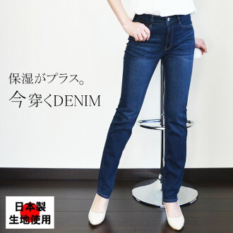 ★Straight denim ★ constant seller | rayon blend | rise fashion | SALE, sale | recommended | Zipper, type | beauty leg beautiful woman | smtb-k | w2 | ALL | 2018AW easily clean moist humidity retention to deepen, and to be able to enjoy until 60 generatio