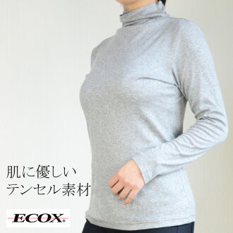 ★| 2020SS which is kind to fashion | good quality cut-and-sew | ALL | Kanbe fashion | shop channel | married woman | around 40 | Shin pull | skin to be able to enjoy until 60 generations in 40s in 50s for ECOX/ エコックス ★ ten cell long sleeves bottleneck cu