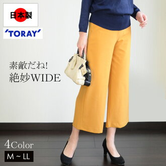 高品質経編 | wide | waist rubber | sale, SALE | Pull, On | 2019SS of the | gaue butterfly | スカーチョ | domestic production in the spring and summer deeper 2019 in made in Japan || crotch to latest ★ Toray tricot / gaiety wide adult Sunday clothes made in ★ Japan