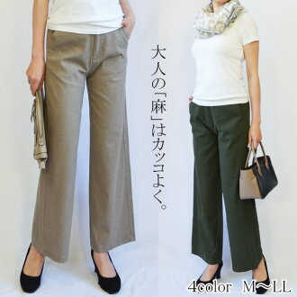 """  relaxation   light car and   wide   SALE, sale   recommended   Zipper, type refreshingly deeper """"the hemp material"""" of recommended ★ adult in use of cloth   crotch made in wide straight underwear ★ linen   contact feeling of cold   gaue butterfly   ぷち"""