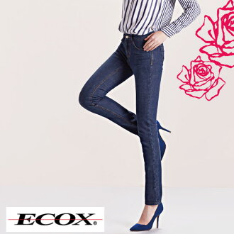 Fashion | beauty leg beautiful woman | Zipper, type | smtb-k | w2 | ALL | 2018AW | 2018SS to deepen in new reentry load ★ slab denim straight underwear ★ constant seller | beauty leg, legendary man with long legs stretch pants | crotch in the fall and wi