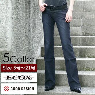 ★ ECOX ECOC ★ ウォッシュデニムコード Pocket pants ECOX (ECOC) leg and foot stretch denim and stretch pants