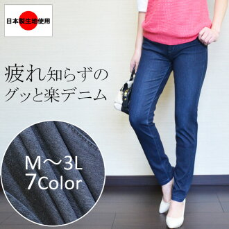 Fashion | SALE, sale | recommended | Zipper, type | beauty leg beautiful woman | smtb-k | w2 | ALL | 2018AW that to be popular, and ★ elasticity preeminence knit tight straight / ぐーっと deepen in denim ★ Kinney | crotch easily and can enjoy until 60 genera