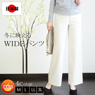"""  wide   corduroy   warmth   stretch   gaue butterfly   スカンツ   waist rubber   high tension   sale, SALE   アブソーブ   absorb   Pull, On   smtb-k   w2 made in new ★ Asahi Kasei """"cupra"""" in the fall and winter adult casual corduroy wide underwear ★ Japan"""