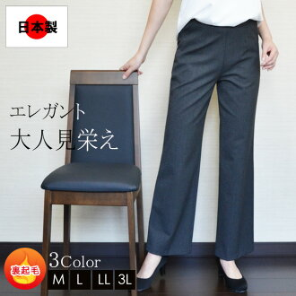 ★Fashion   beauty leg beautiful woman   sale, SALE   Pull, On   smtb-k   w2 to be able to enjoy until 60 generations for 50 generations for 40 generations for   wide   back raising   warmth   stretch   waist rubber   high tension   30 generations made in
