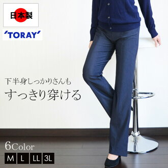 Fashion | Pull, On | ALL | 2019SS which deepen in new work, reentry load ★ フィラロッサブーツカルソンパンツ ★ constant seller | a bit big straight | high tension | soft touch | waist rubber | non fastener | crotch in 2019 spring and summer, and can enjoy | easily until
