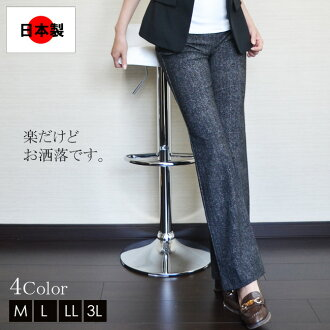 Fashion | Pull, On | ALL | 2019SS which deepen in new work, reentry load ★ shadow tweed print tweed-like HT bootcut underwear ★ constant seller | handle bread | high tension | waist rubber | crotch in 2019 spring and summer, and can enjoy | beauty silhou